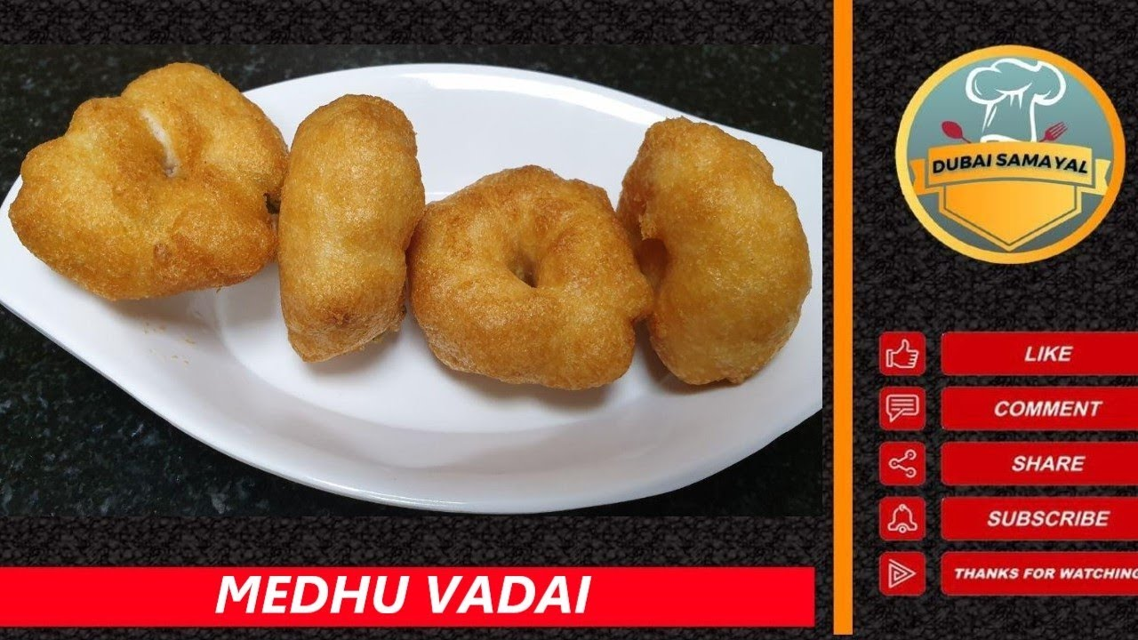 Hotel Style Medhu Vada | Medhu Vada without Onion | Crispy Vada | Dubai Samayal