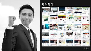 포항사랑홈페이지연구소 소개