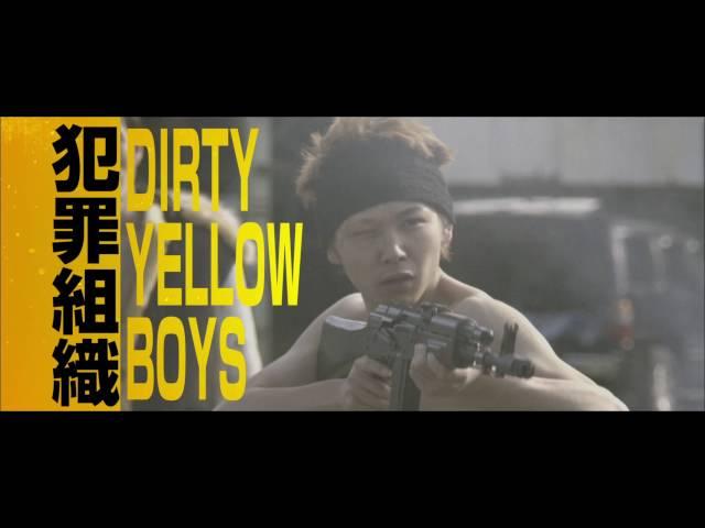 映画『ディアスポリス -DIRTY YELLOW BOYS-』予告編