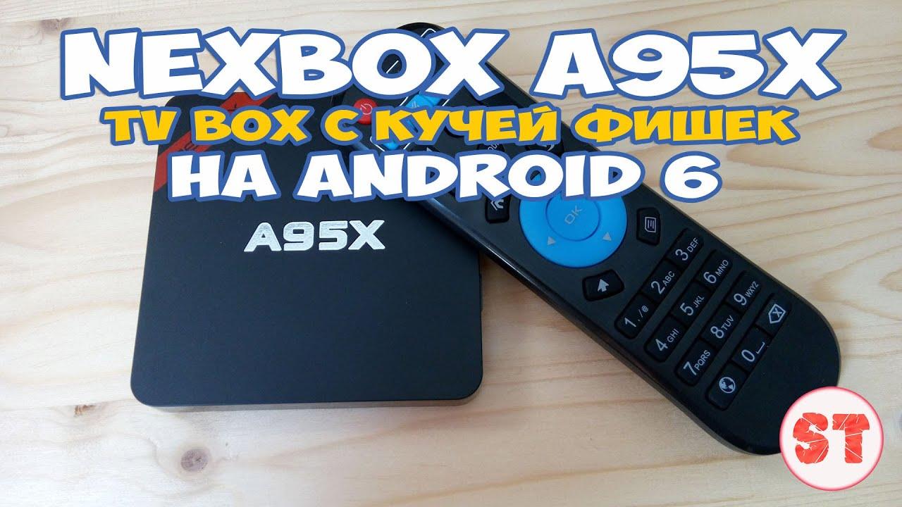 Only us$28. 99, buy best nexbox a95x amlogic s905 1gb/8gb 4k tv box 1g ddr3 ram 8g emmc flash rom 64bit 4kx2k android 5. 1 os h. 265 hevc.