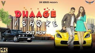 DHAAGE ISHQ KE ( Full Song ) | Aahaan Agarwal, Aahaana Nasir | Himanshu Rawat | New Hindi Songs 2019