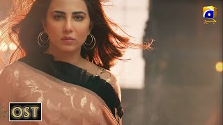Bandhay Ek Dour Se   OST   Ahsan Khan   Ushna Shah   Hina Altaf   New Drama Serial   HAR PAL GEO