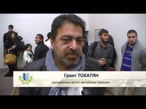 Встреча армянского землячества РУДН с актером Грантом Тохатяном