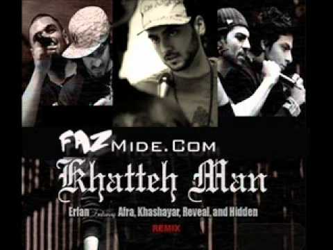 Hidden Feat Erfan & Khashayar & Afra & Reveal - Remix Khatte Man