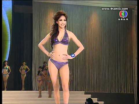 MISS THAILAND WORLD 2010