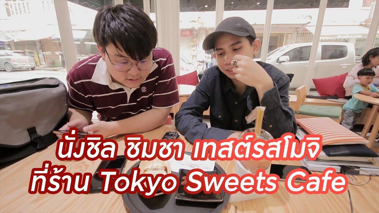 Video1