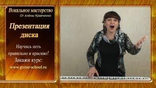 ОСНОВЫ ВОКАЛА для начинающих. Как научиться петь красиво. ПОСТАНОВКА ГОЛОСА