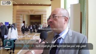 مصر العربية | السقطي: مؤتمر