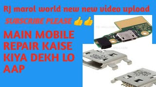 HOW TO YOU MOBILE REPAIR CHARGER PROBLEM SOLVE