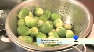 Готовим брюссельскую капусту