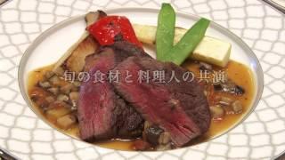 「食の都庄内」PR映像(ダイジェスト版)
