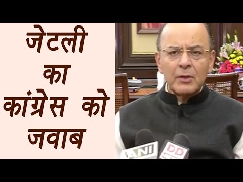 Arun Jaitely slams Chidambaram for criticizing NoteBan, Watch Video |