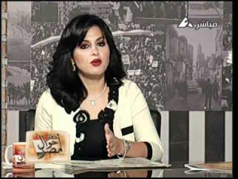 برنامج دفتر احوال مصر حلقه بتاريخ 7/8/ p2 2011