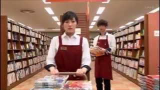 Mayu Watanabe X Yudai Chiba (Tatakau! Shoten Girl) ~Just the Way You Are~