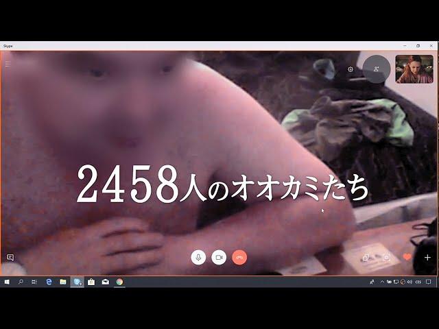 児童の性的搾取の実態暴くドキュメンタリー…映画『SNS-少女たちの10日間-』予告編