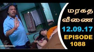 Maragadha Veenai Sun TV Episode 1088 12/09/2017