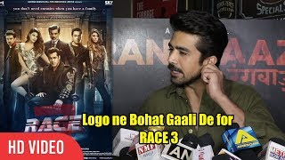 Saqib Saleem Regret for Doing Salman Khan's RACE 3 | बोहत गाली पडी  Race 3 k liye