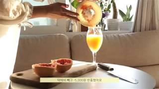 20191107 오몽쥬스 꽃 소고기 만두 고구마 + 치…