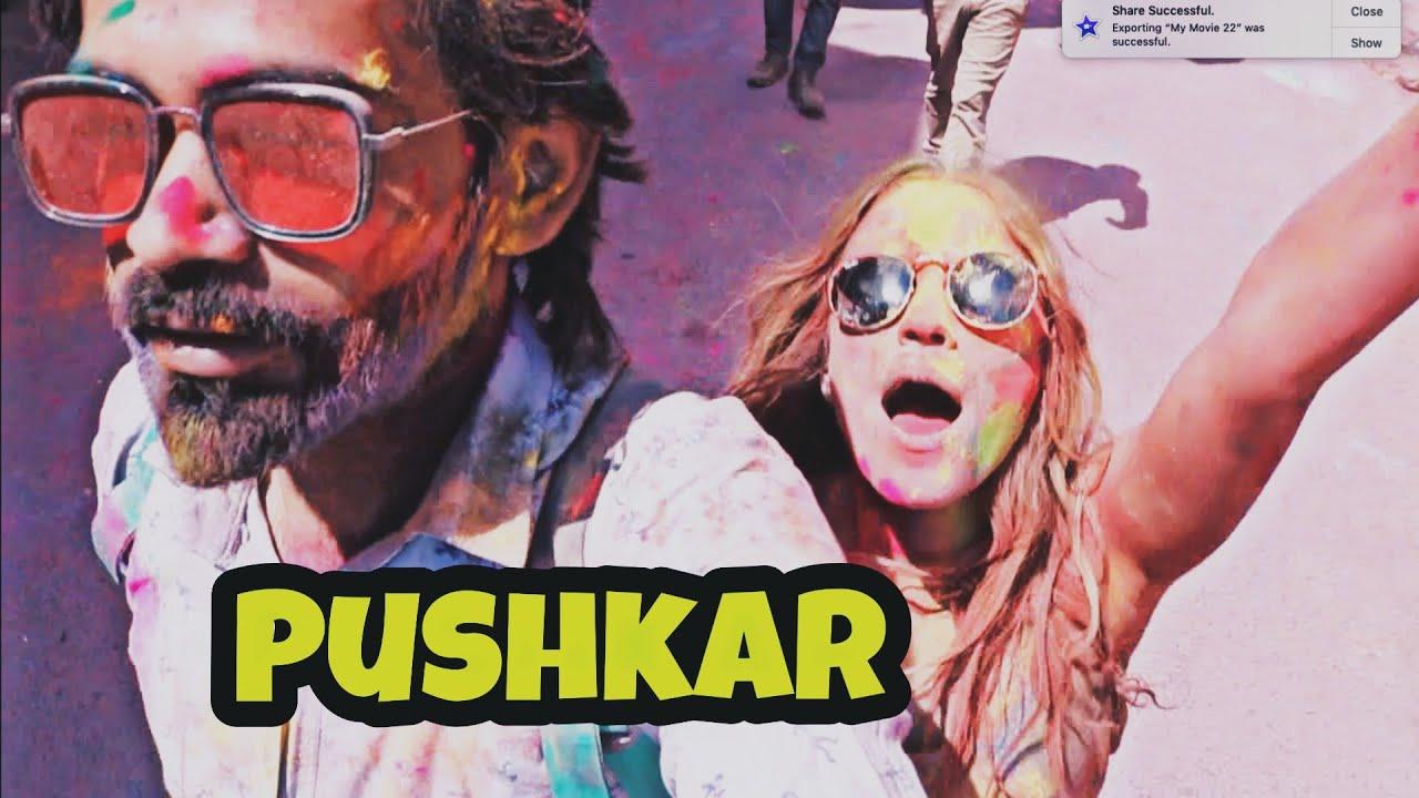 Pushkar Holi Day-2 | Hippies color festival