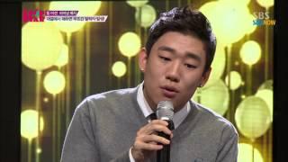 Repeat youtube video SBS [K팝스타3] - 파이널 매치, 'EQ'의 'My Everything'