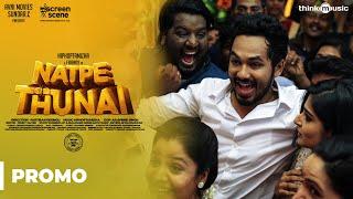 Natpe Thunai | Vengamavan - Promo | Hiphop Tamizha | Anagha | Sundar C