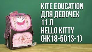 Розпакування Kite Education для дівчаток 34 x 26 x 13 см 11 л Hello Kitty HK18-501S-1