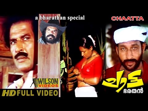 Chaatta (1981) Malayalam Full Movie