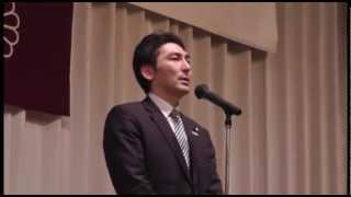 青年局「TEAM-11」一周年報告会 熊谷大スピーチ