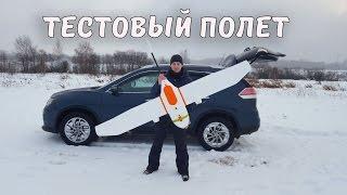 Дальнобой ... Первый Тестовый Полет Терпит Неудачу!