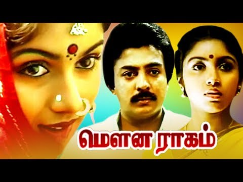 Mouna Ragam Full Movie # Tamil Super Hit Love Movies # Tamil Full Movies # Mohan,Revathi