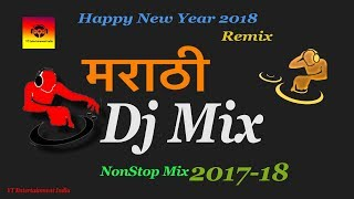 Dj Marathi Mix 2018 | happy new year | EDM