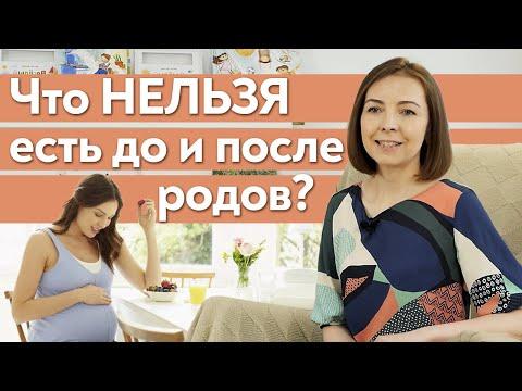 Что есть на завтрак беременной? / Правильное питание во время беременности и грудного вскармливания