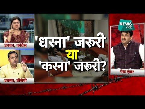 क्या हुआ जब हल्लाबोल शो में गेस्ट एंकर बनकर आए मनोज तिवारी? - EXCLUSIVE VIDEO | News Tak