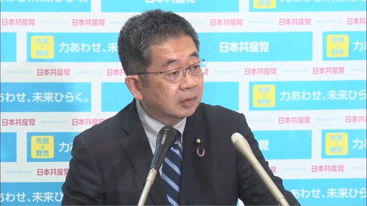 香港警察による黎智英氏、周庭氏の逮捕に抗議する 2020.8.11