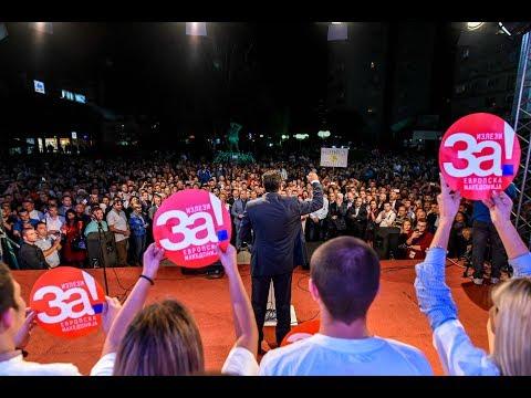 Заев од Куманово: На 30 септември сите заедно да заокружиме ЗА, за иднината на европска Македонија