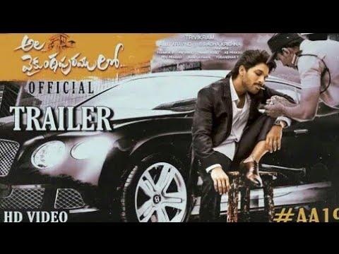 #alavaikuntapuramlo#aa19-ala-vaikuntapuramlo-movie-trailer,allu-arjun,pooja