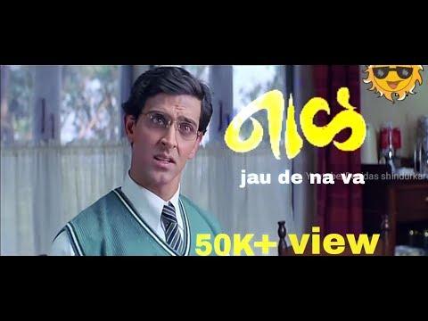 Jau De Na Va Naal 2018 Nagraj Manjule Marathi Movie