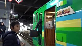 秋田駅 冬のごほうびストーブ号 入線・発車
