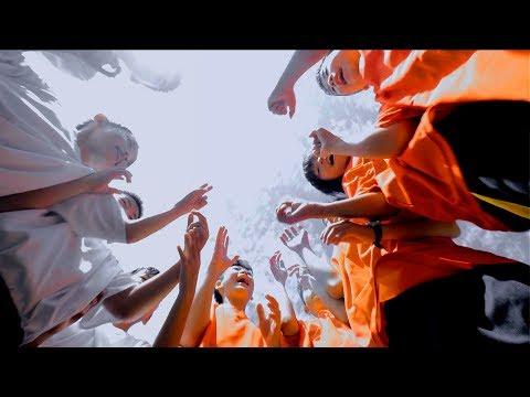 歐開合唱團+乱彈阿翔+五月天+白安+家家+嚴爵+MP魔幻力量[由我們主宰 The World Is Ours] MV官方完整群星版