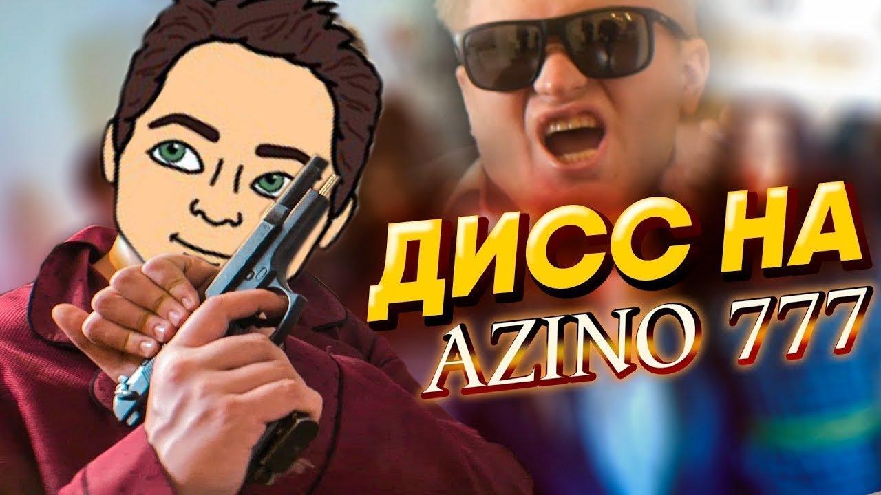 Другие песни Витя АК-47