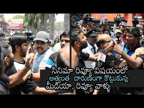 Media Reporter and Movie Reviewer Fight at IMAX | Nela Ticket Movie Public Talk | Daily Culture