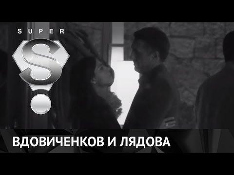 Владимир Вдовиченков закрутил роман с женой Александра Яценко