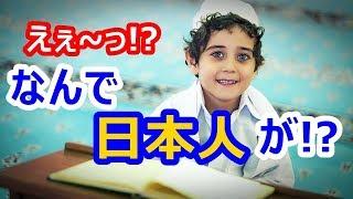 チャンネル登録はこちらから! https://goo.gl/KsEJ9y チャンネル「じぱ...