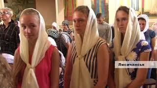 У Лисичанську відзначили день пам