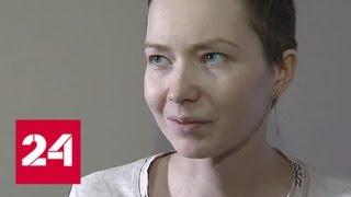 Пациентке из Апатитов, обратившейся к Путину, удалили опухоль - Россия 24