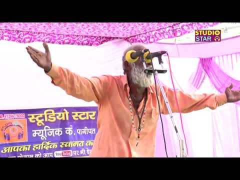 Bahram Roop Bagwan By Satbir Nath | Brand New  Haryanvi Ragni 2015