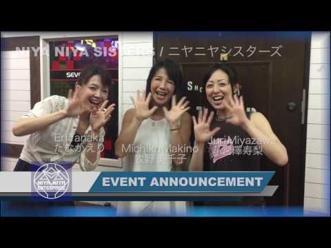 NIYA NIYA SISTERS : ニヤニヤシスターズ // SPイベント告知