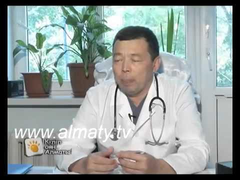 Санаторий Жанакорган