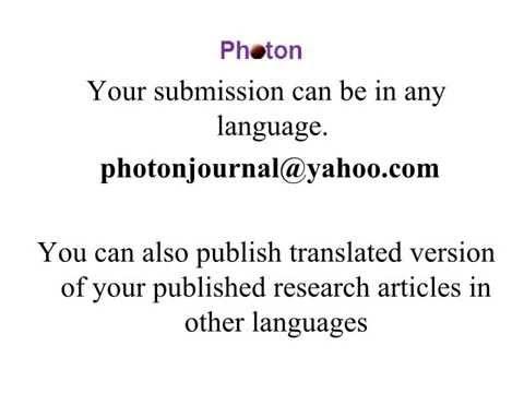 International Journal of Mycology and Lichenology
