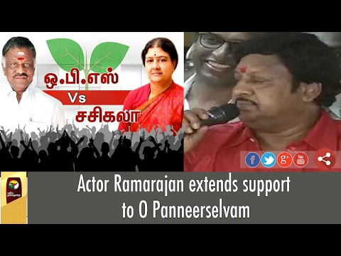 Actor Ramarajan